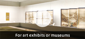 For art exhibits or museums