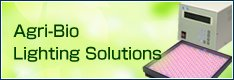 Agri-Bio Lighting Solutions