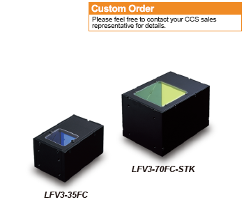LFV3-70FC・LFV3-35FC-STK(Custom Order:Please feel free to contact your CCS sales representative for details.)