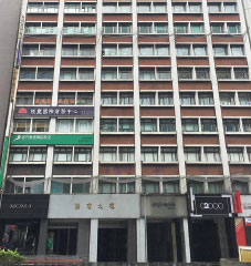 CCS Inc. Taiwan Office